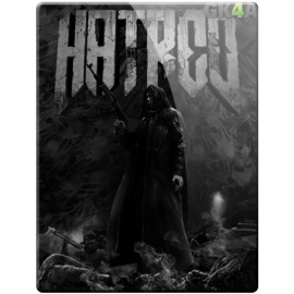 Hatred CD Key - Steam