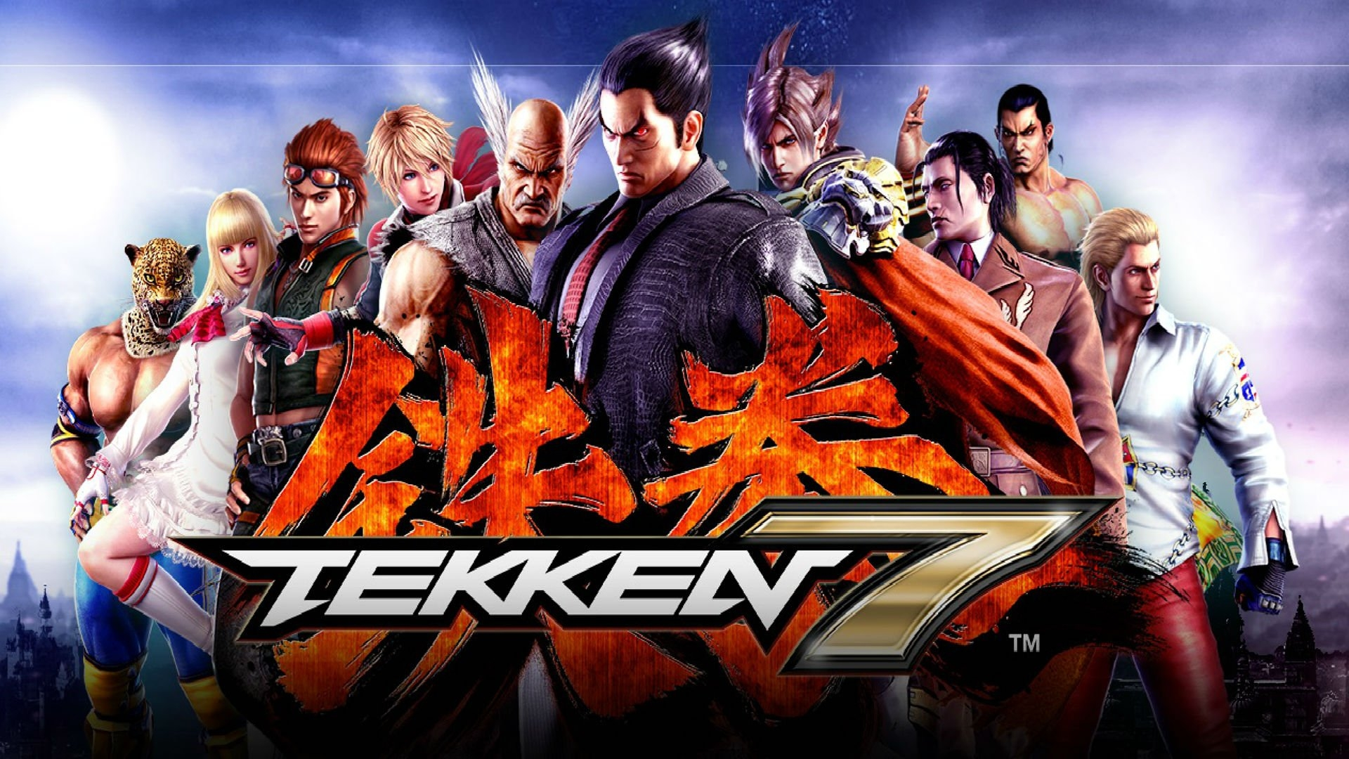 Tekken 7 CD Key